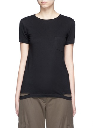 Main View - Click To Enlarge - Helmut Lang - Cutoff hem cotton jersey T-shirt