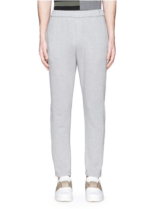 Main View - Click To Enlarge - Marni - Cotton French terry jogging pants