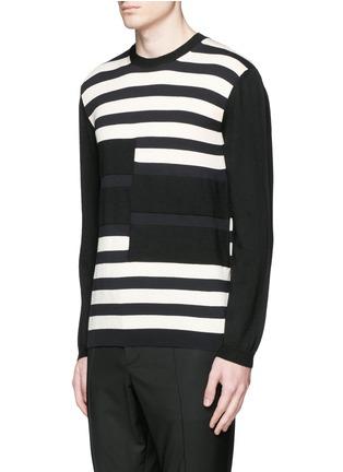 正面 -点击放大 - Marni - 拼色横纹棉混羊毛针织衫