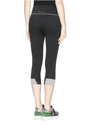 背面 - 点击放大 - HU-NU - 'Woo-Hoo' capri II leggings