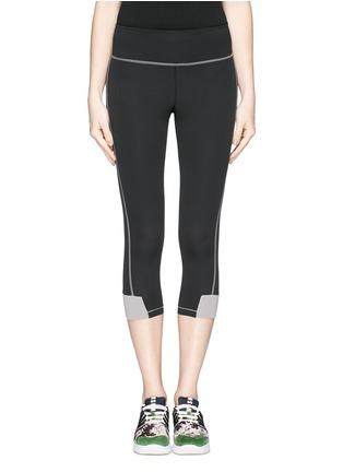 首图 - 点击放大 - HU-NU - 'Woo-Hoo' capri II leggings