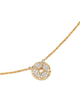 Bao Bao Wan-'Little Jin Qian' 18k gold diamond necklace