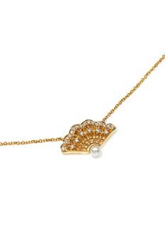 BAO BAO WAN 18K黄金钻石珍珠中国扇项链