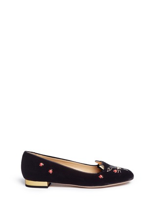 Main View - Click To Enlarge - Charlotte Olympia - 'Lucky Kitty' ladybug embellished velvet flats