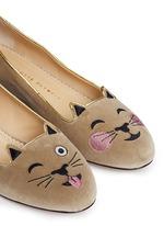'Cheeky Kitty' velvet flats