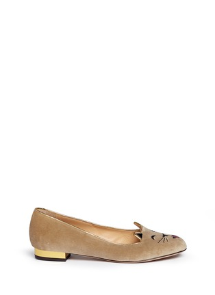 Main View - Click To Enlarge - Charlotte Olympia - 'Cheeky Kitty' velvet flats