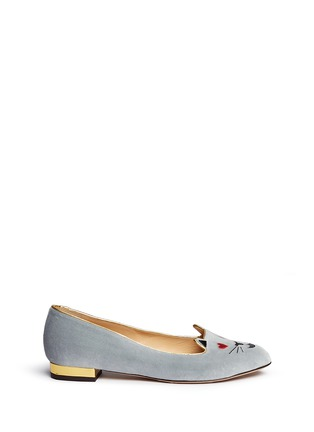 Main View - Click To Enlarge - Charlotte Olympia - 'Flirty Kitty' velvet flats