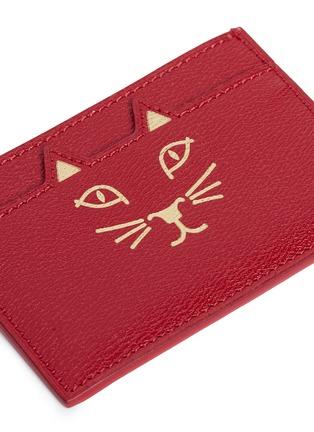 Charlotte Olympia-'Feline' cat face card holder
