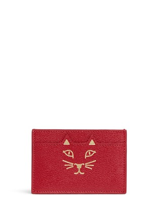 Main View - Click To Enlarge - Charlotte Olympia - 'Feline' cat face card holder