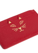 'Feline' cat face coin pouch