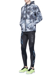 2Xu 'Elite wind defence compression' performance tights