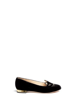 Main View - Click To Enlarge - Charlotte Olympia Kids - 'Incy Kitty' velvet flats