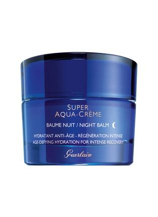 Guerlain-Super Aqua-Crème Night Balm