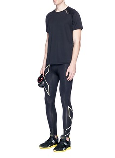 2Xu 'Elite MCS' performance compression running tights