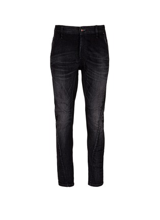 Main View - Click To Enlarge - Denham - 'Tokyo Apex' 2-year wash carrot jeans