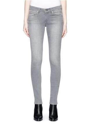 Main View - Click To Enlarge - rag & bone/JEAN - 'Skinny' denim pants
