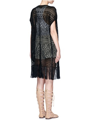 Back View - Click To Enlarge - alice + olivia - Open front tassel eyelet knit vest