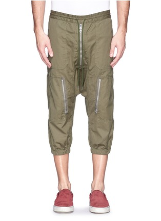 Main View - Click To Enlarge - NLST - Contoured seam cotton flight shorts