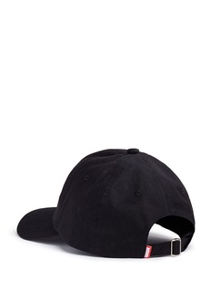 Have A Good TimeLogo embroidered baseball cap