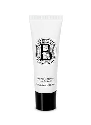 Main View - Click To Enlarge - diptyque - Luxurious Hand Balm 50ml