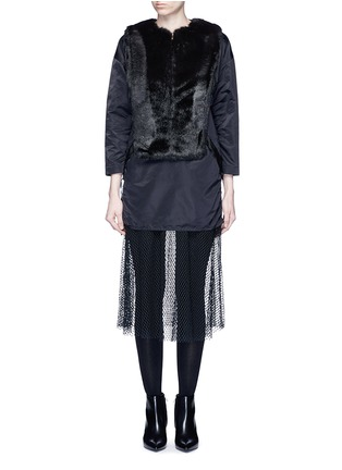 Main View - Click To Enlarge - TOGA ARCHIVES - Mesh hem faux fur nylon dress