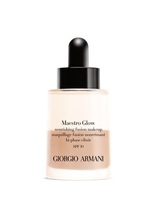 Main View - Click To Enlarge - Giorgio Armani Beauty - Maestro Glow Nourishing Fusion Makeup - #5.5