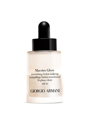 Main View - Click To Enlarge - Giorgio Armani Beauty - Maestro Glow Nourishing Fusion Makeup - #0
