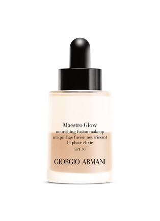 Main View - Click To Enlarge - Giorgio Armani Beauty - Maestro Glow Nourishing Fusion Makeup - #2