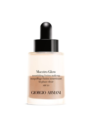 Main View - Click To Enlarge - Giorgio Armani Beauty - Maestro Glow Nourishing Fusion Makeup - #6.25