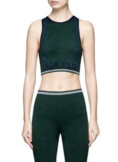 Lndr'Aero 01' circular knit sports bra