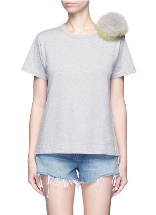 Main View - Click To Enlarge - Tu Es Mon Trésor - Fur pom pom jersey T-shirt