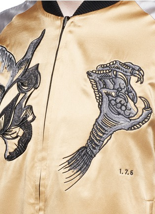 Detail View - Click To Enlarge - Saam1 - 'Sweet Pea' dragon embroidery souvenir jacket