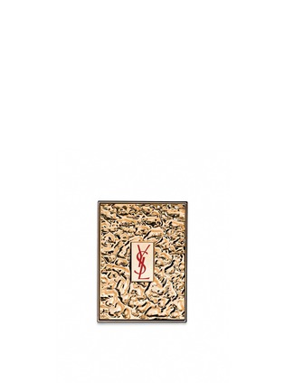 - YSL Beauté - Couture Palette - Gold Lust Collector's Edition