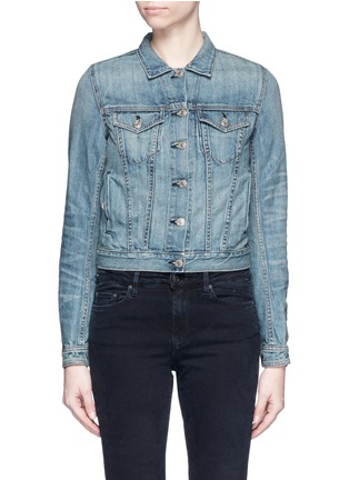 Main View - Click To Enlarge - rag & bone/JEAN - 'The Jean' cropped denim jacket