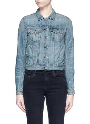 rag & bone/JEAN-'The Jean' cropped denim jacket