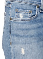 'Tomboy' stripe patch distressed slim fit jeans