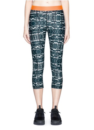 Main View - Click To Enlarge - The Upside - 'Jungle Shibori NYC' print performance leggings