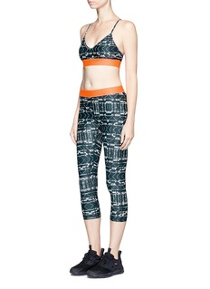 The Upside'Jungle Shibori NYC' print performance leggings