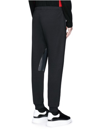 Back View - Click To Enlarge - Alexander McQueen - Perforated leather patch jogging pants