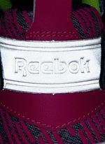 'Furylite Contemporary' colourblock stripe jersey sneakers