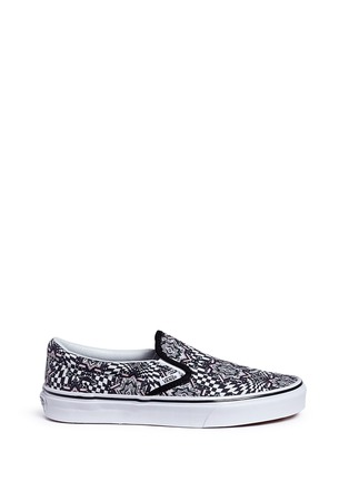 Main View - Click To Enlarge - Vans - 'Checker Kaleidoscope Classic' canvas skate slip-ons