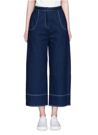 Detail View - Click To Enlarge - Shushu/Tong - Cropped wide leg jeans