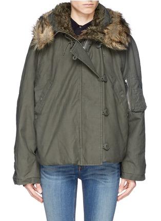 Main View - Click To Enlarge - McQ Alexander McQueen - Detachable faux fur trim cropped parka