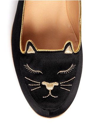 Detail View - Click To Enlarge - Charlotte Olympia - Cat Nap satin travel set