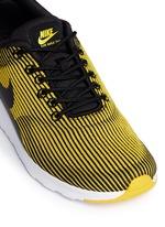 'Air Max Thea' stripe jacquard sneakers