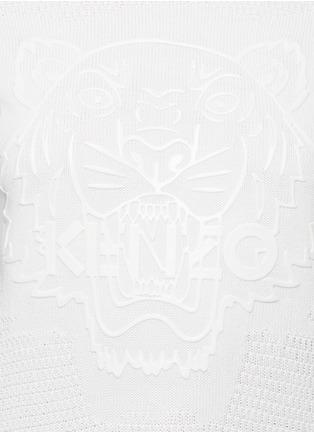 KENZO-Silicon tiger print cotton sweater
