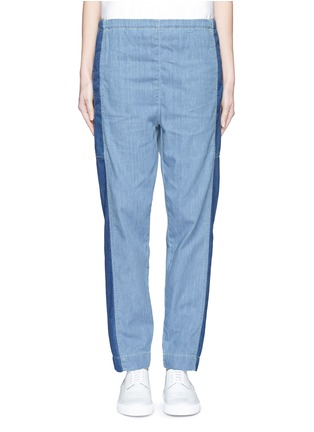 细节 - 点击放大 - KENZO - Colourblock denim elastic sweatpants