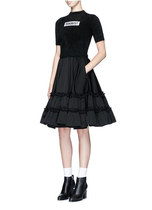 Figure View - Click To Enlarge - Chictopia - Ruffle trim wool twill flared skirt