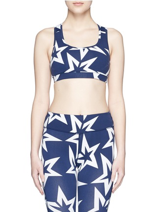 Main View - Click To Enlarge - Perfect Moment - 'Starlight' print performance jersey cropped top
