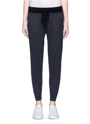 Main View - Click To Enlarge - James Perse - Cashmere knit cropped genie sweatpants